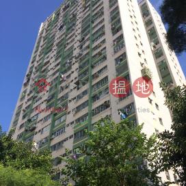 Fu Wah House, Tai Wo Hau Estate|大窩口邨富華樓