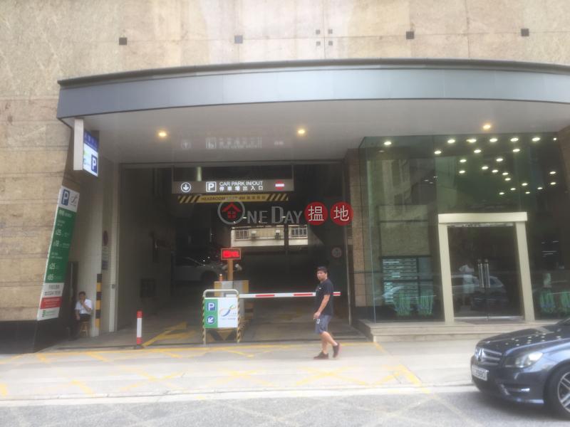新寶中心 (New Treasure Centre) 新蒲崗|搵地(OneDay)(2)