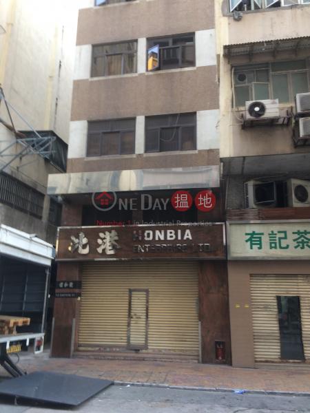 1C Eastern Street (1C Eastern Street) Sai Ying Pun|搵地(OneDay)(2)