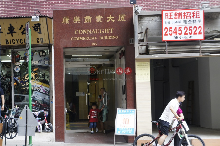 Connaught Commercial Building (Connaught Commercial Building ) Wan Chai|搵地(OneDay)(3)