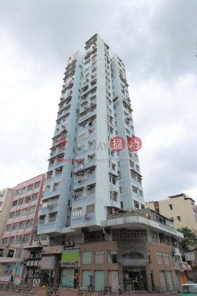 永誠樓 (Wing Shing Building) 大埔|搵地(OneDay)(3)