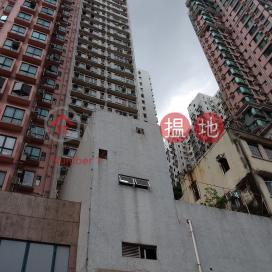 Fair Way Garden Block D,Mong Kok,