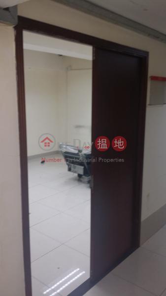 MAI GAR INDUSTRIAL BUILDING, Mai Gar Industrial Building 美嘉工廠大廈 Rental Listings | Kwun Tong District (kitty-05063)