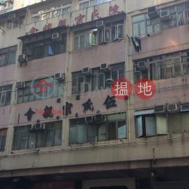 339 Des Voeux Road West,Sai Ying Pun, Hong Kong Island