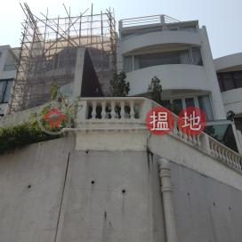 金碧苑 3座,清水灣, 新界