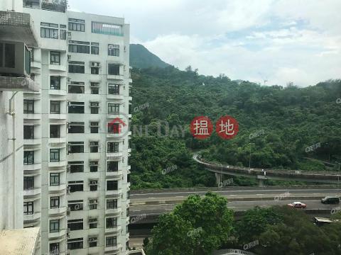 高層兩房,雅緻裝修《杏花邨12座買賣盤》|杏花邨12座(Heng Fa Chuen Block 12)出售樓盤 (XGGD743701351)_0