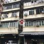 Caroline Hill Court (Caroline Hill Court) Wan Chai DistrictCaroline Hill Road3-15號 - 搵地(OneDay)(5)