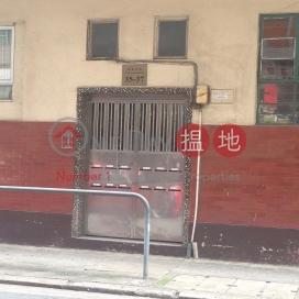 35-37 Sai Wan Ho Street|西灣河街35-37號