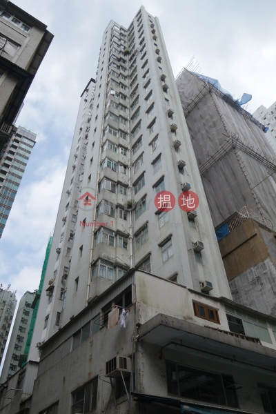 海利大廈 (Hoi Lee Building) 西灣河|搵地(OneDay)(4)