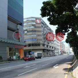 Kinetic Industrial Centre|興力工業中心