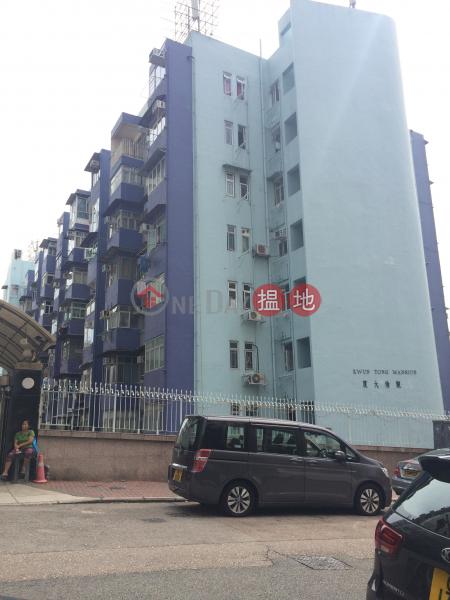 Kwun Tong Mansion (Kwun Tong Mansion) Cha Liu Au|搵地(OneDay)(2)