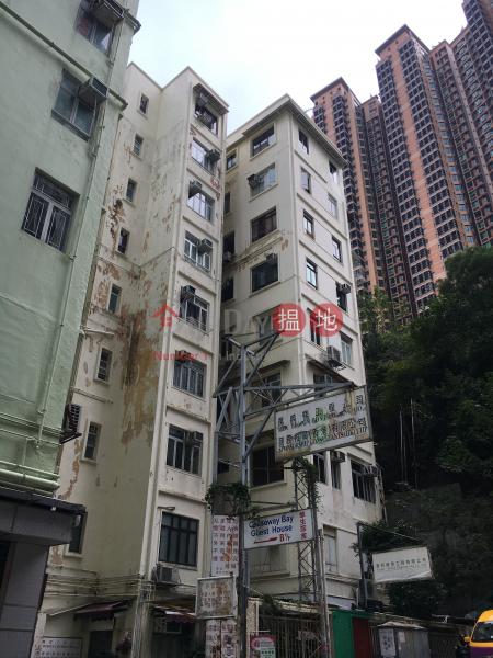 Lai Yee Building (Lai Yee Building) Leighton Hill|搵地(OneDay)(2)