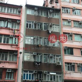 46 Cheung Sha Wan Road|長沙灣道46號