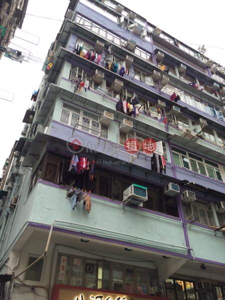 276-278 Tai Nan Street (276-278 Tai Nan Street) Sham Shui Po 搵地(OneDay)(1)