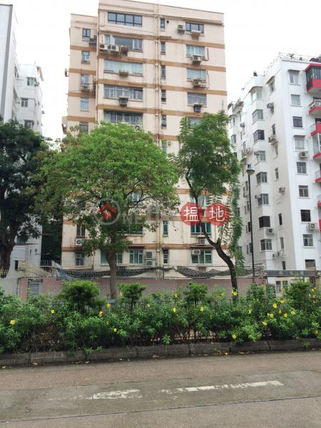 ERIN COURT (ERIN COURT) Kowloon City|搵地(OneDay)(5)