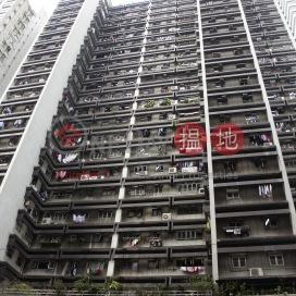Fung Yip Building,Shek Tong Tsui, Hong Kong Island