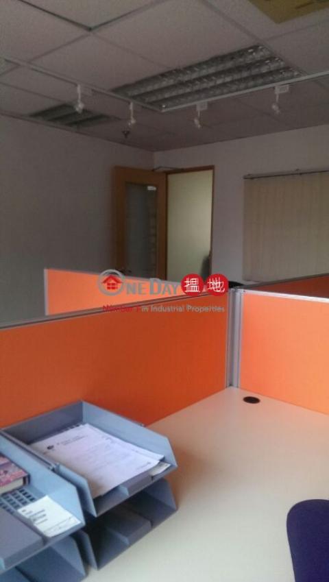 Wah Lok Industrial Centre Sha TinWah Lok Industrial Centre(Wah Lok Industrial Centre)Rental Listings (charl-02105)_0