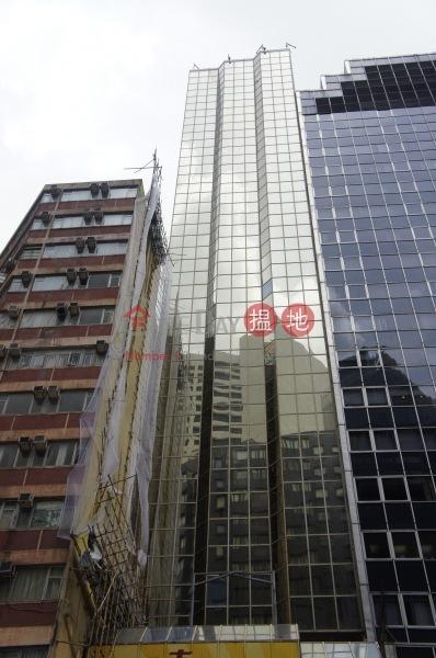新基商業中心 (San Kei Tower ) 銅鑼灣|搵地(OneDay)(1)