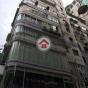 寶明大廈 (Po Ming Building) 灣仔富明街2-6號 - 搵地(OneDay)(4)