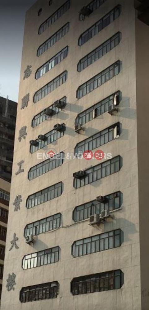 黃竹坑開放式筍盤出租|住宅單位|志聯興工業大廈(Gee Luen Hing Industrial Building)出租樓盤 (EVHK97493)_0