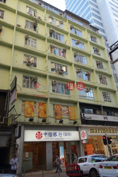 禮智大廈 (Lai Chi Building) 禮頓山|搵地(OneDay)(3)