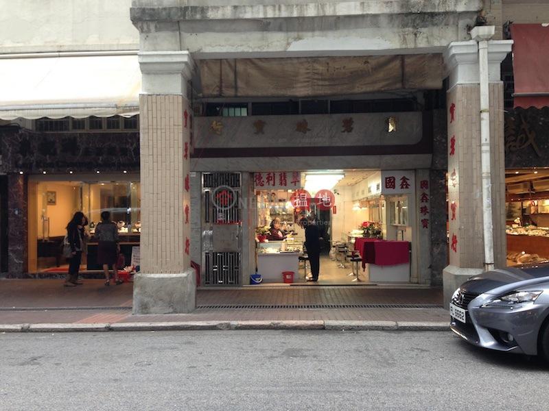 廣東道540號 (540 Canton Road) 佐敦|搵地(OneDay)(2)