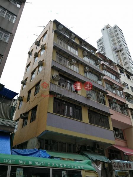 30-32 Ap Lei Chau Main St (30-32 Ap Lei Chau Main St) Ap Lei Chau 搵地(OneDay)(2)