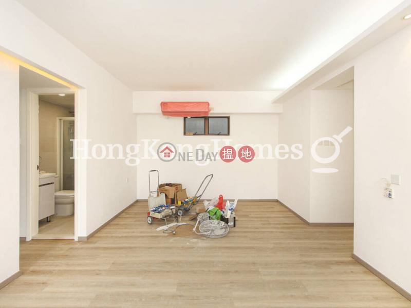 輝鴻閣未知|住宅-出租樓盤|HK$ 35,000/ 月