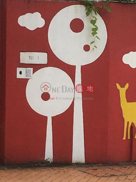 1 DORSET CRESCENT (1 DORSET CRESCENT) Kowloon Tong|搵地(OneDay)(3)