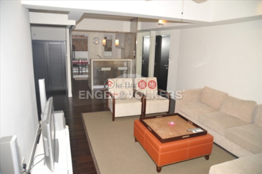Chong Yuen Please Select, Residential | Sales Listings, HK$ 18.5M