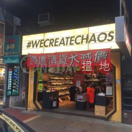 89 Fa Yuen Street,Mong Kok, Kowloon