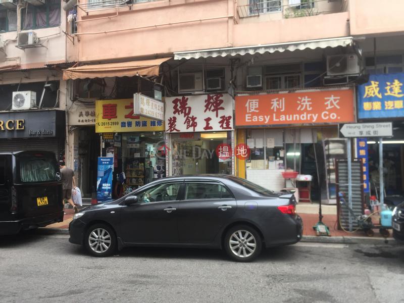 美華樓 (Mee Wah Building) 荃灣西 搵地(OneDay)(3)