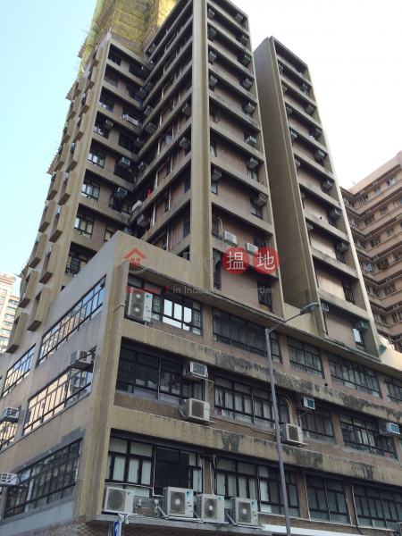 Fung Sing Building (Fung Sing Building) Sham Shui Po|搵地(OneDay)(1)