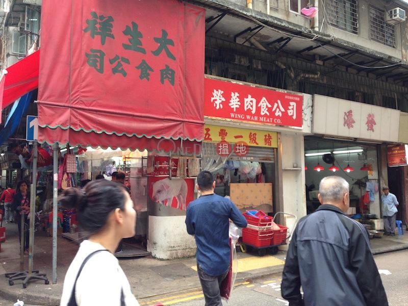新填地街28-30號 (28-30 Reclamation Street) 佐敦|搵地(OneDay)(2)