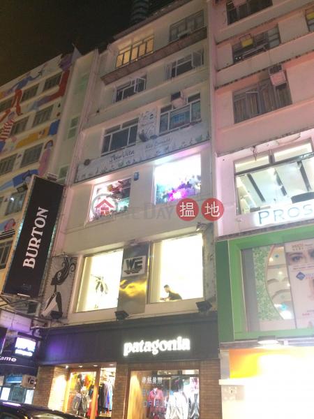 白沙道10號 (10 Pak Sha Road) 銅鑼灣|搵地(OneDay)(1)