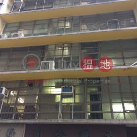Hang Lung Building 亨隆大廈