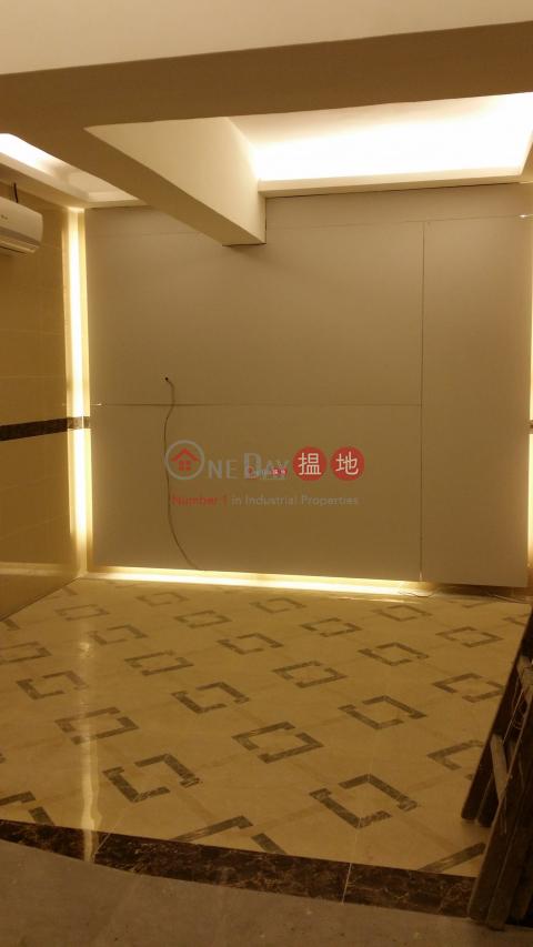 Golden Sunflower Industrial Building|Kwai Tsing DistrictKam Chong Industrial Building(Kam Chong Industrial Building)Rental Listings (cck66-04259)_0