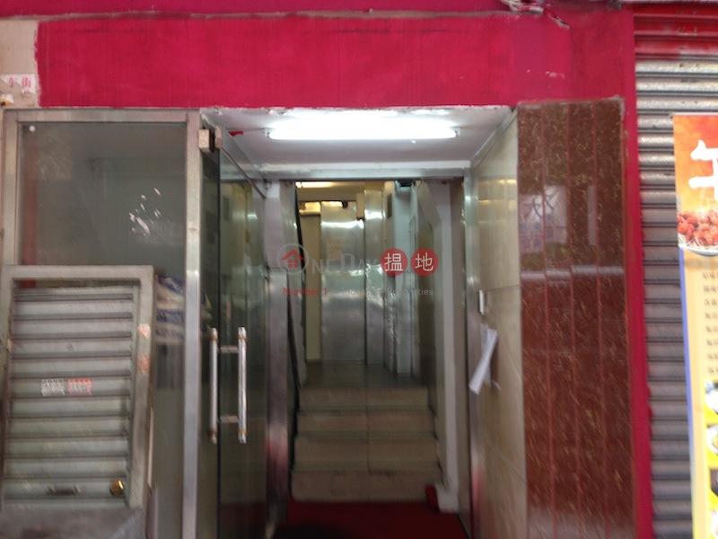 黑布街92-94號 (92-94 Hak Po Street) 旺角|搵地(OneDay)(1)