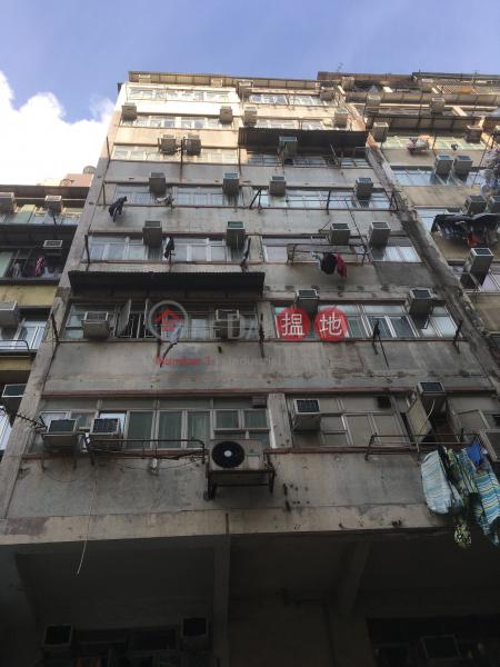 70 KAI TAK ROAD (70 KAI TAK ROAD) Kowloon City|搵地(OneDay)(1)