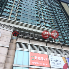 Nob Hill Tower 3,Lai Chi Kok, Kowloon