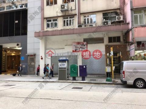 皇后大道西|西區聯華大廈(Luen Wah Mansion)出租樓盤 (11b0000077)_0