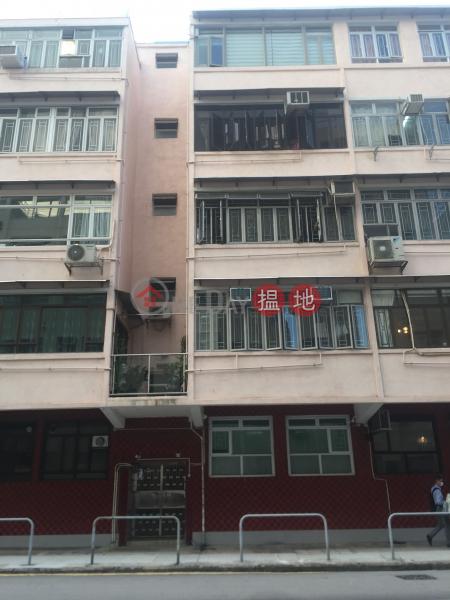 38 Sycamore Street (38 Sycamore Street) Tai Kok Tsui|搵地(OneDay)(1)