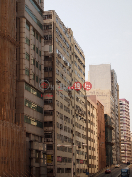 E Wah Factory Building, E Wah Factory Building 怡華工業大廈 Sales Listings   Southern District (info@-04833)