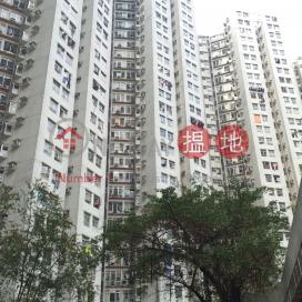 Kornhill Garden Block 4,Tai Koo, Hong Kong Island