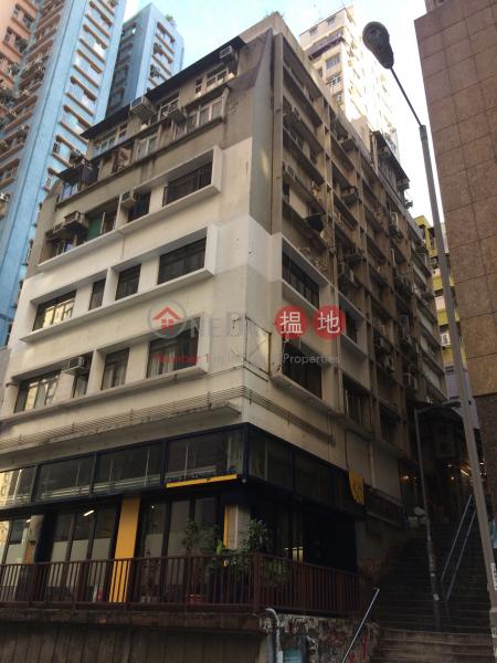 司徒濂石樓 (Szeto Lim Shek Mansion) 上環|搵地(OneDay)(1)