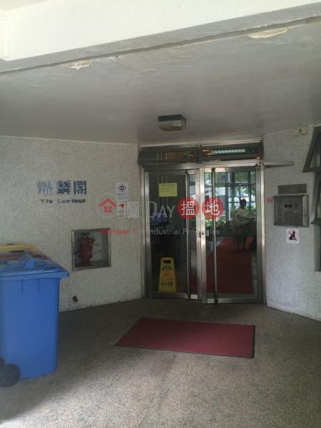 Yiu Lun House - Sui Lun Court (Yiu Lun House - Sui Lun Court) Tuen Mun|搵地(OneDay)(3)