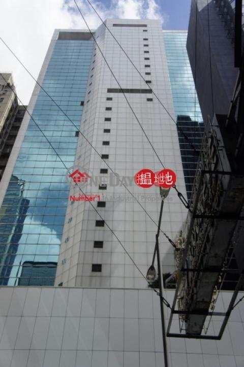 中國海外大廈|灣仔區中國海外大廈(China Overseas Building)出租樓盤 (frien-03415)_0