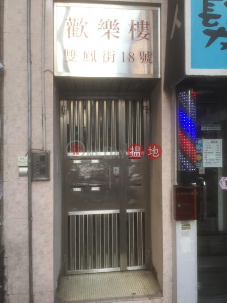 Foon Lok House (Foon Lok House) Tsz Wan Shan|搵地(OneDay)(3)