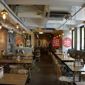 JOHNSTON ROAD|Wan Chai DistrictMan Hee Mansion(Man Hee Mansion)Rental Listings (01B0083909)_0