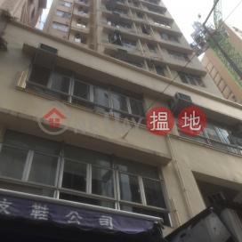 Tai Hei Building,灣仔, 香港島